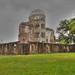 原爆ドーム:Hiroshima Peace Memorial (the Genbaku Dome)