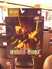 Hyaku or haiku?