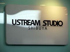 USTREAMスタジオ渋谷 プレート