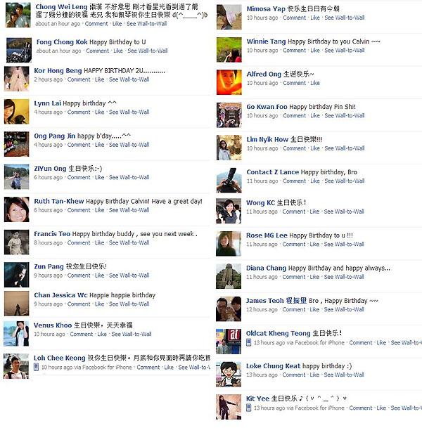 Bdat Facebook 1-w