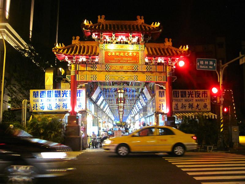 華西街觀光夜市 (Huaxi Night Market)-07