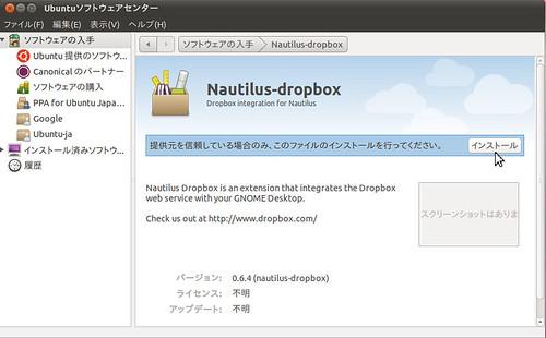 Ubuntu0704