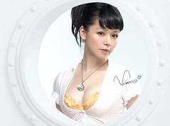 Vivian Hsu Sexy Bra CM
