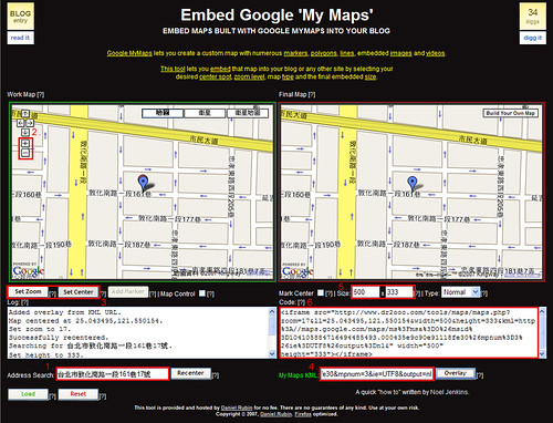 Embed Google 'My Maps' Map into Your Blog