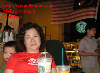 5xmom_red_Wordpress_tshirt-1