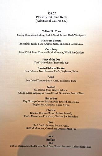 Asiate's prix fixe lunch menu