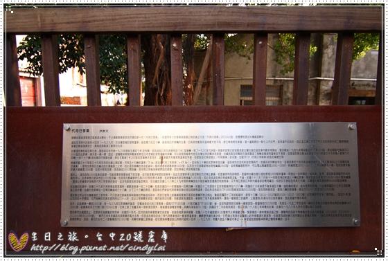 20081219_288