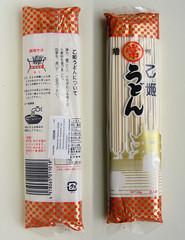 pakje udon noedles
