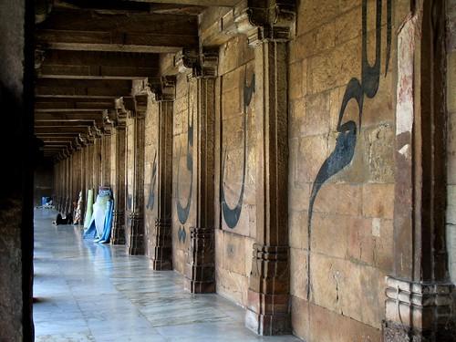 Jumma Masjid, Ahmedabad