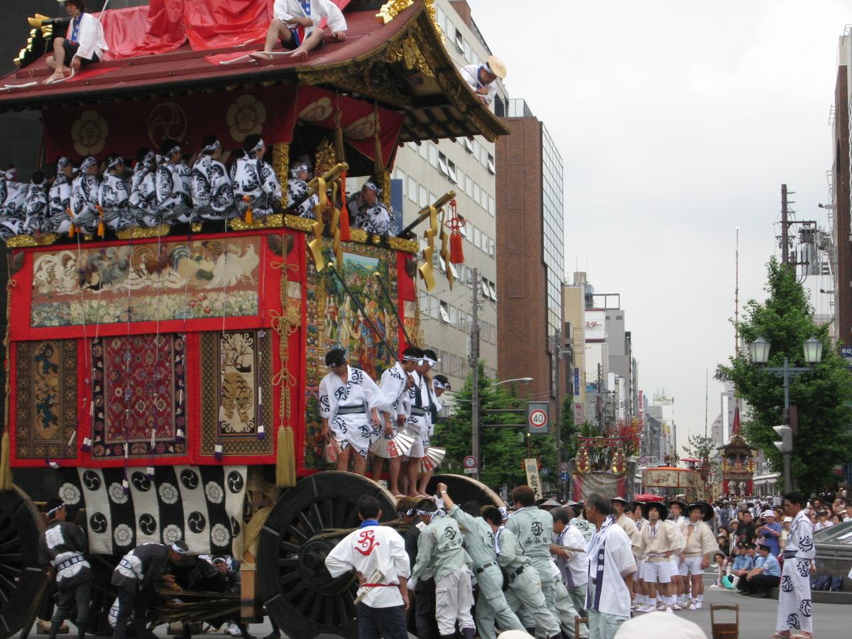 祇園祭‧山鉾