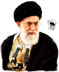 khamenei   great criminal (high_court) Tags: sex democracy iran islam  democrat   zan irani seks   emam rahbar     azad khamenei    khomeini zendan sepah    eadam  entezami dokhtar      eslami ezdevaj mollah eslam   akhond  pasdar      sigheh   jslami     mullahh