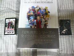 Phoenix Wright Goodies