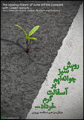 jonbesh_sabz8_s (sabzphoto) Tags: green poster friend پوستر سبز دوست خرداد فریاد greenmovement رویش greenfriend جوانه جنبش postersofprotest دوستسبز