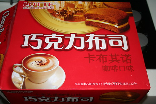 2010-11-14 - Shanghai - Junk Food - 01 - Lotte Capuccino packet