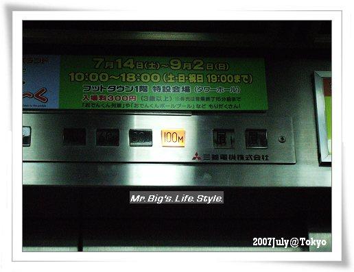 DSCF1843_nEO_IMG