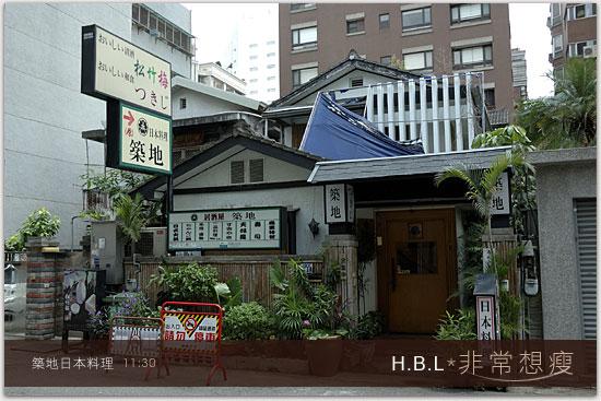 築地日本料理_0002