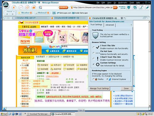 netscape8