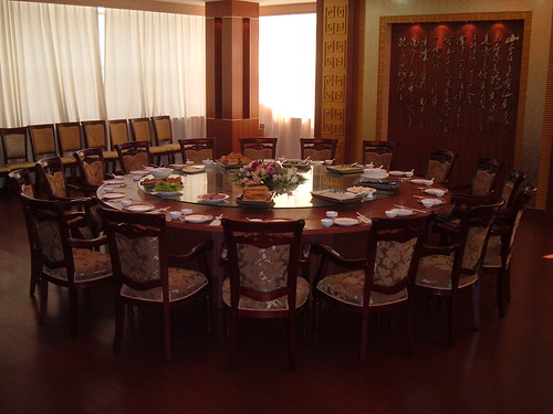 Chinese Banquet Table