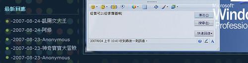 2007082701.jpg