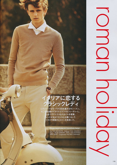 Alex Dunsten5037(ELLE Japon313_2010_11)