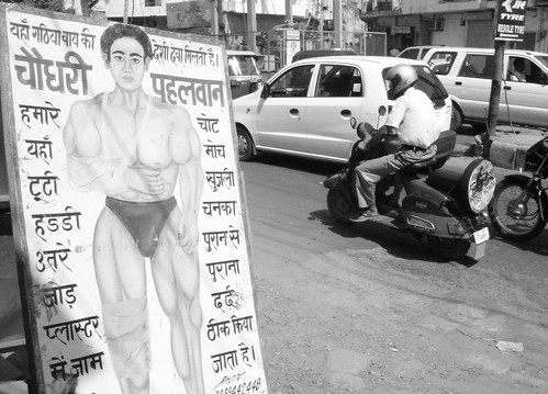 City Secret - The Body Re-builder, Mahipalpur