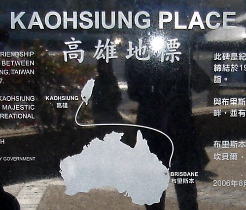KAOHSIUNG PLACE