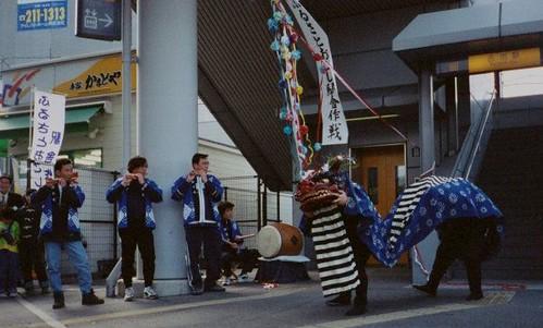 The Furusato Festival