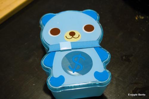 New Bento Box - Money Bear