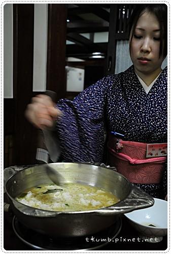螃蟹大餐(21)