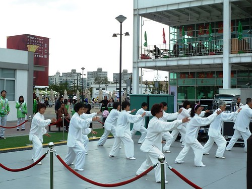 Tai Chi Demonstration