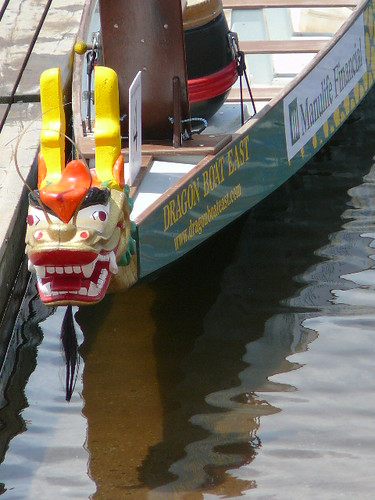 Dragon Boat East, July 7, 2007