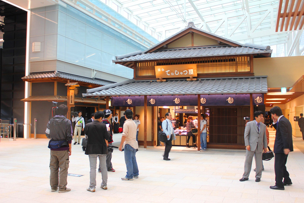 Haneda Airport became larger, and internationalized in earnest (5)