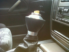 Can Shifter (farkfk) Tags: new gold montana peace fark shift gear can gas pam custom passat fk ohyeah bruv 18s pseudonym gearknob coilover farkfk ffk farkster