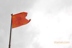 baba flag