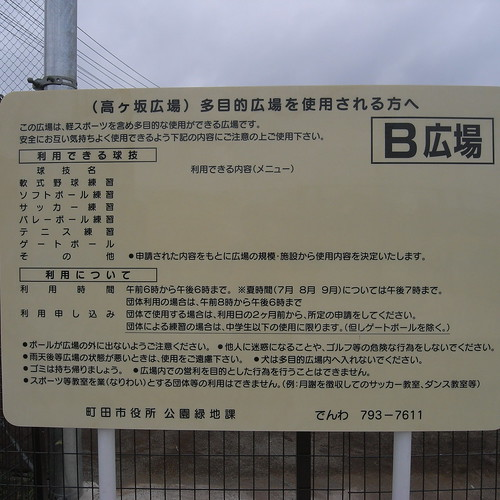 R0012373.JPG