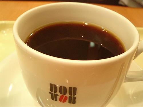 بدائل صحية للقهوة الصباحية