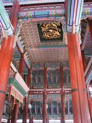 Gyeongbokgung Ceiling Detail