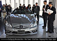 [ E - Class Cabriolet ] TecDays by Mercedes Benz - 52nd Floor - Mori Tower - Roppongi Hills - in Tokyo, Japan (|| UggBoyUggGirl || PHOTO || WORLD || TRAVEL ||) Tags: girls vacation urban holiday hot bus art love japan night train plane wow fun restaurant tokyo ginza shinjuku day skyscrapers space room taxi more trends mountfuji fourseasons mercedesbenz harajuku nippon roppongi hours nihonbashi parkhyatt always suite heights hakone japon grandhyatt santpau moritower tokio sensi hyattregency imperialhotel ebisugardenplace lakeashi irishlove irishpride mandarinorientaltokyo happytravels oldimperialbar irishluck peninsulatokyo tecdays roppongiarena