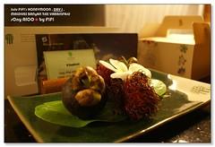 fresh fruits 2 (- F i F i -) Tags: maldives banyantree vabbinfaru sonya100