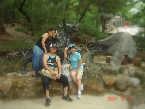 China 2007 407