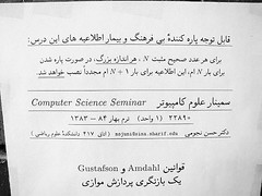 ettelaeiye_mohem_seminar[1] (high_court) Tags: sex democracy iran islam  democrat   zan irani seks   emam rahbar     azad khamenei    khomeini zendan sepah    eadam  entezami dokhtar      eslami ezdevaj mollah eslam   akhond  pasdar      sigheh   jslami     mullahh