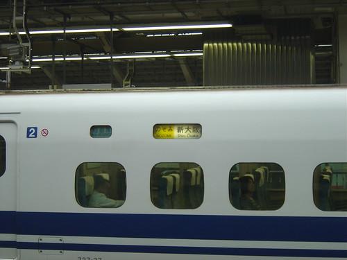 DSC02384