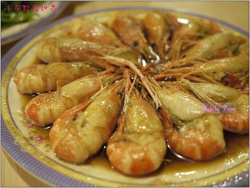 竹北黃金海岸活蝦之家-09.jpg
