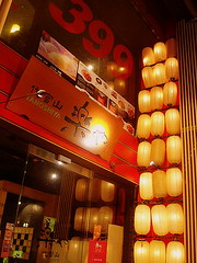 Japan roasted pork & hot pot restaurant, Taipei - by Sunshine Junior