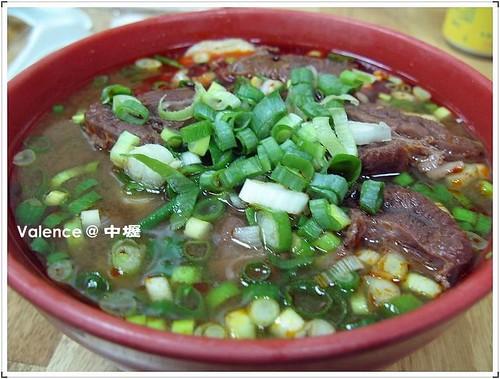 中壢永川牛肉麵_愛吃辣的人也可以吃的很滿足