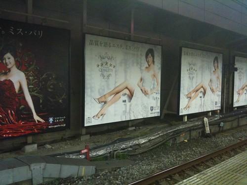 藤原紀香 画像4