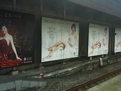 藤原紀香 画像76
