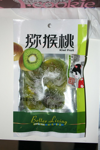 2010-11-14 - Shanghai - Junk Food - 06 - Dried kiwifruit packet