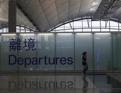 departing call (jobarracuda) Tags: lumix airport cellphone departures fz50 hkia panasoniclumix celfone hongkonginternationalairport dmcfz50 jobarracuda
