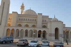 Grand Mosque View 2